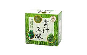 青汁三昧(テレビショッピング研究所)
