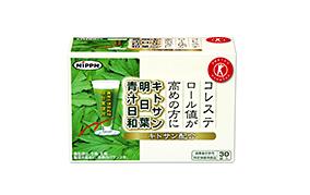 キトサン明日葉青汁日和(日本製粉)