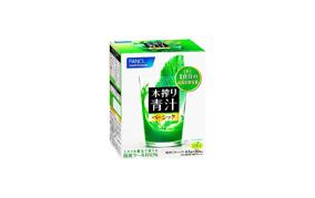 ファンケル本搾り青汁ベーシック(ファンケル)