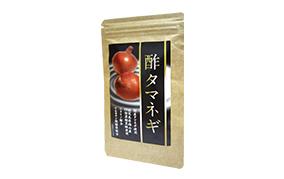 酢タマネギ(シンギー)