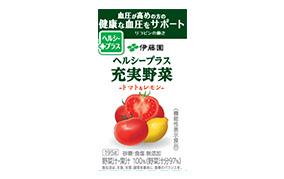 ヘルシープラス 充実野菜-トマト&レモン-(伊藤園)
