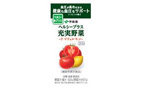 ヘルシープラス 充実野菜-トマト&レモン-265g(伊藤園)
