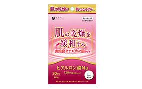 高純度ヒアルロン酸サプリ(ファイン)