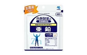 小林製薬 亜鉛 60日分(小林製薬)