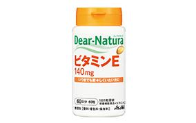 ディアナチュラ ビタミンE 60日分(アサヒフードアンドヘルスケア)