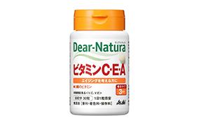 ディアナチュラ ビタミンC・E・A(アサヒフードアンドヘルスケア)