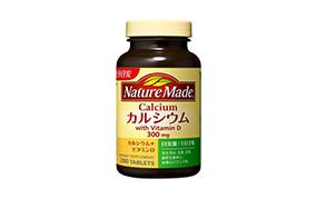 ネイチャーメイド カルシウムwith ビタミンD(大塚製薬)