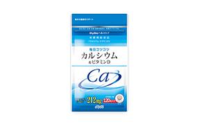 ヘルスケア カルシウム&ビタミンD(ダイドードリンコ)