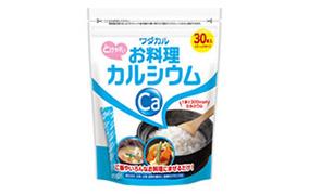 お料理カルシウム(ワダカルシウム)