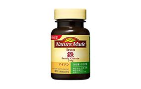 ネイチャーメイド 鉄(大塚製薬)