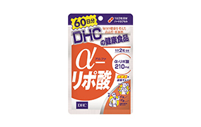 DHCαリポ酸(DHC)