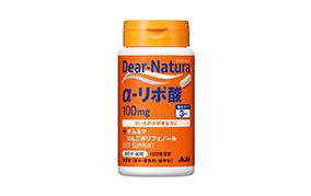 ディアナチュラαリポ酸(アサヒフードアンドヘルスケア)