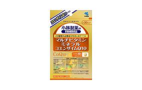 小林製薬マルチビタミンミネラルコエンザイムQ10(小林製薬)