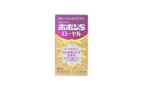 シオノギ製薬ポポンSローヤル120粒(塩野義製薬)