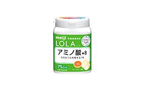非公開: LOLA アミノ酸+B(明治)