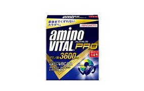 アミノバイタルプロ(14本入箱)(味の素)
