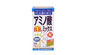 アミノ酸ミックス粒 (280粒)(山本漢方製薬)