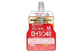 アミノケア®ゼリーロイシン40(味の素)