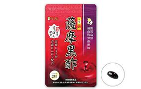 薩摩黒酢(リフレ)
