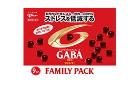 メンタルバランスチョコレートGABA(ギャバ)<ミルク>9袋(江崎グリコ)