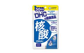 核酸(DHC)