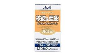 アクティオ核酸&亜鉛(アサヒフードアンドヘルスケア)