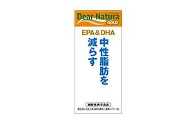 ディアナチュラゴールド EPA&DHA(アサヒフードアンドヘルスケア)