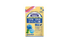 EPA&DHA αリノレン酸(小林製薬)
