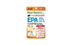 EPA×DHA×ナットウキナーゼ(アサヒフードアンドヘルスケア)