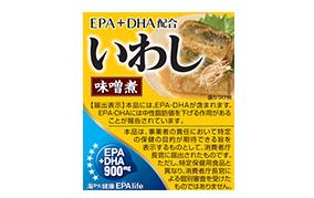 EPA+DHA配合いわし味噌煮(日本水産)