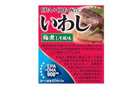 EPA+DHA配合いわし梅煮しそ風味(日本水産)
