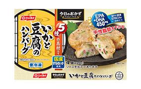 いかと豆腐のハンバーグ(日本水産)
