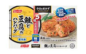 鮭と豆腐のハンバーグ(日本水産)
