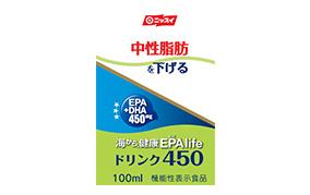 海から、健康EPA(エパ)life(ライフ) ドリンク450(日本水産)