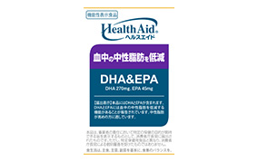 DHA&EPA(ディーエイチエーアンドイーピーエー(森下仁丹)
