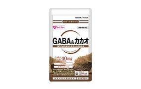 GABA&カカオ(AFC)