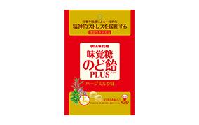 味覚糖のど飴PLUS(プラス)ハーブミルク味(味覚糖)