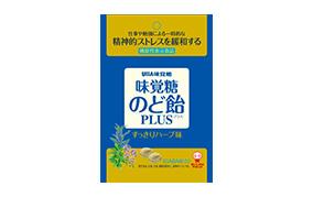 味覚糖のど飴PLUS(プラス)すっきりハーブ味(味覚糖)