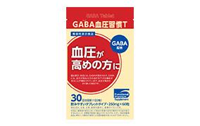 GABA(ギャバ)血圧習慣T(東洋新薬)