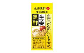 生姜黒酢(養命酒製)
