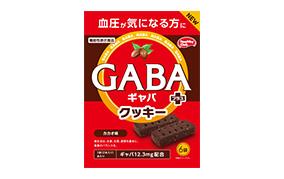6袋 GABAプラス クッキー(ハマダコンフェクト)