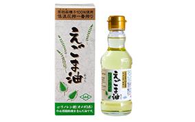 朝日ST 食用えごま油 170g(アサヒST)