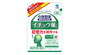 小林製薬 イチョウ葉 90粒(小林製薬)