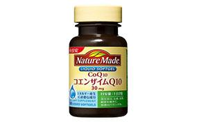 ネイチャーメイド コエンザイムQ10 50粒(大塚製薬)