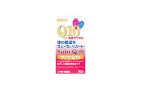 コエンザイムQ10 90粒(佐藤製薬)