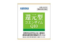 還元型コエンザイム Q10(キューテン)(ユアヘルスケア)