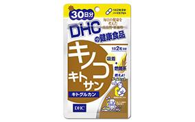 DHCキノコキトサン(DHC)