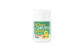 キューサイ 爽快・日常習慣 ノコギリヤシギャバプラス(キューサイ)