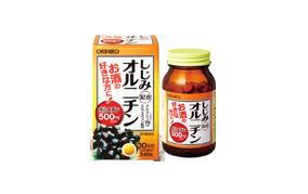 しじみ配合オルニチン240粒(オリヒロ)