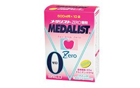 メダリスト ZERO 顆粒りんご風味(アリスト)